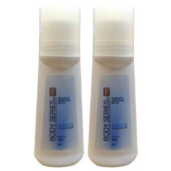 Amway body series deodorant & antiperspirant roll-on ช่วยควบคุมและป้องกันการเกิดเหงื่อ 100ml (2 ขวด)
