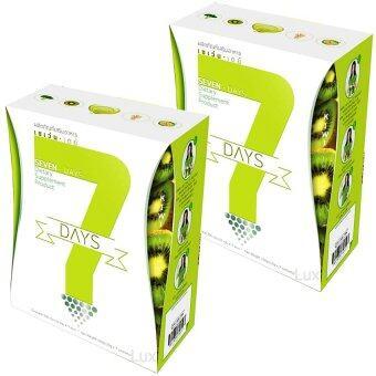 SEVEN DAYS DETOX 3in1 เซเว่น เดย์ ดีท็อกซ์ ชนิดผง ขนาด 7 ซอง (2 กล่อง)