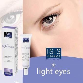 isis pharma Light Eye ลดรอยบวมใต้ตา และรอยคล้ำรอบดวงตา