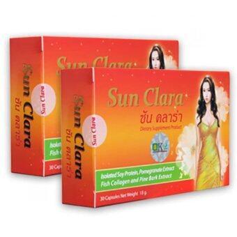 Sun Clara ซันคลาร่า กล่องส้ม สูตรดั้งเดิม ลดความอยากอาหาร 30 แคปซูล 2 กล่อง