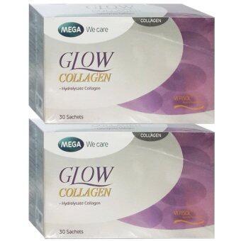 Mega We Care Glow Collagenกล่อง30ซอง(2กล่อง)