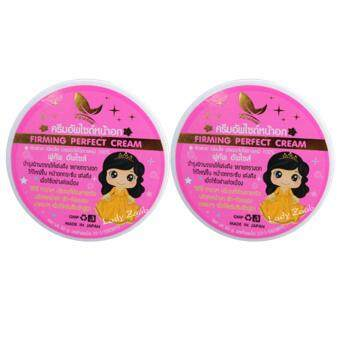 Paradise Firming Perfect Cream ครีมนวดหน้าอก ขยายหน้า อกกระชับ อกฟู 50g. (2 กล่อง)