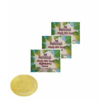 Pervious Marsh Mint Soap สบู่สาระแหน่ รักษาสิว สิวผด สิวอักอักเสบ 60 กรัม (3 ก้อน)