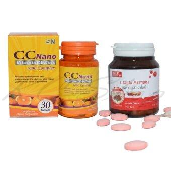Shining L-Gluta Armoni แอล-กลูต้า อาโมนิ 30 เม็ด + CC Nano Vitamin C & Zinc 1000 Complex 30 เม็ด