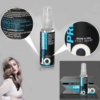 System Jo Prolonger Male Desensitizing Prolong Delay Spray Desensitizer สเปร์ยชะลอการหลั่ง 60 ml. นำเข้าอเมริกา