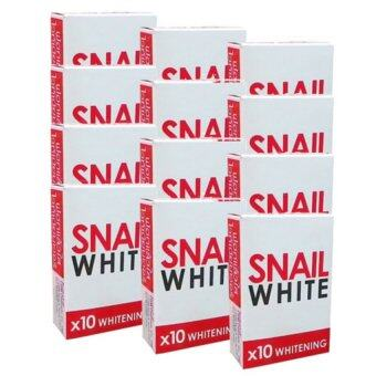 Snail White x10 Whitening สบู่หอยทาก สเนล ไวท์ 70g (12 ก้อน)