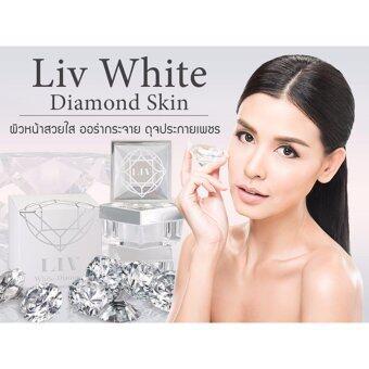 (2 กล่อง) LIV White Diamond Cream ลิฟ ไวท์ ไดมอนด์ ครีม ครีมวิกกี้ 30 ml.