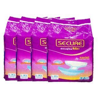 ขายยกลัง! Secure ผ้าอ้อมผู้ใหญ่ size L-XL ( 24 ชิ้น/ถุง ) 4 ถุง/ลัง