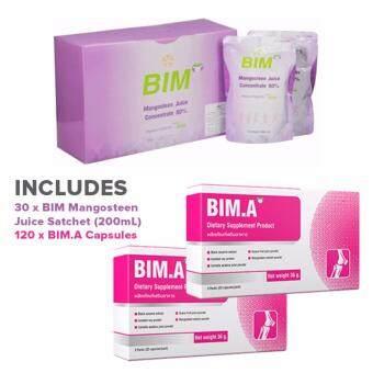 น้ำมังคุดสกัดเข้มข้น BIM Mangosteen Juice Concentrate 80% + BIM.A Capsules BIM100 (30 Days)