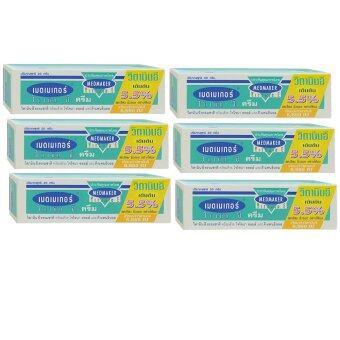 Medmaker vitamin e เมดเมเกอร์ วิตามิน อี ครีม 5.5% 20 g (6 หลอด)