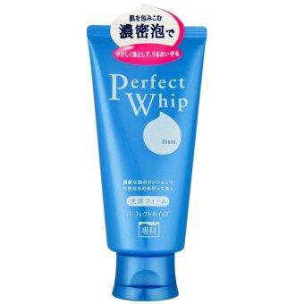 SHISEIDO Perfect whip foam โฟมล้างหน้าเนื้อวิปครีม 120g