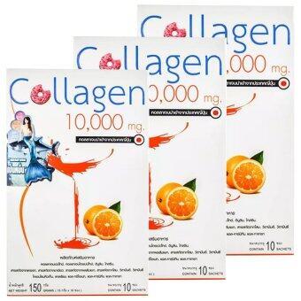 Donut Collagen 10000 mg (10ซองx3กล่อง) กลิ่นส้ม