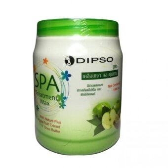 DIPSO ดิ๊ฟโซ่ สปา ทรีทเม้นท์ แว๊กซ์ สูตรเคลือบเงา และนุ่มนาน 1000 มล. 1 กระปุก