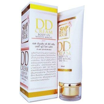 DD Cream Body UV White Magic ( Fair) ครีมกันแดด บำรุงผิวกาย สำหรับผิวทั่วไปSPF 50 PA++