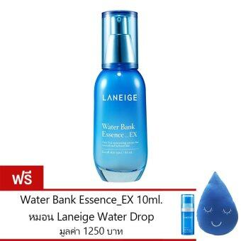 Harga Laneige Water Bank Essence set