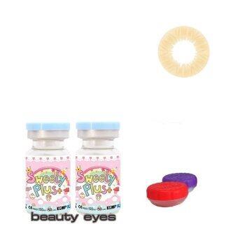 sweety plus คอนแทคเลนส์ แบบแฟชั่นสายตาปกติ รุ่น sweety hydrocor brown พร้อมตลับใส่ (สีน้ำตาล) 1 คู่