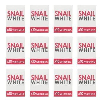 Snail White Soap x10 สบู่หอยทาก 12ก้อน