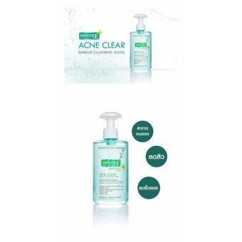 Smooth E เช็ดเครื่องสำอางสูตรใหม่คุมสิว คุมมัน Acne Clear Makeup Cleansing Water300มล