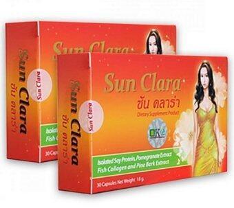 Sun Clara ซัน คลาร่า กล่องส้ม30แคปซูล (2กล่อง)