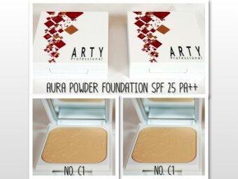 ARTY AURA POWDER FOUNDATION SPF25 PA++อาร์ทตี้ โปรเฟสชั่นแนล ออร่า พาวเดอร์ ฟาวเดชั่น เอสพีเอฟ 25 พีเอ ++ (สี C1 - สำหรับผิวขาว)