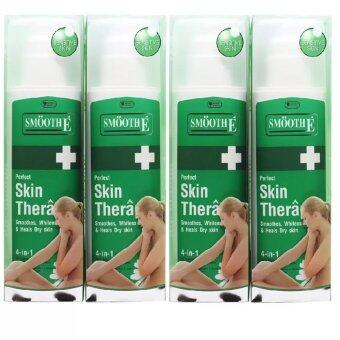 Smooth E Skin Therapie Moisturizing Lotion 200ml (4ขวด)สกิน เทอราพี มอยส์เจอร์ไรซิ่งโลชั่น200มล