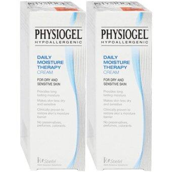 Physiogel Daily Moisture Therapy Cream 75 ml (2ขวด)