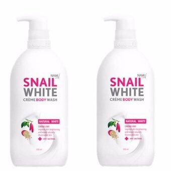 Snail White Cream Body Wash ครีมอาบน้ำสูตร NATURAL WHITE (Caviar Lime) ฟื้นบำรุงผิวขาวกระจ่างใส 2 ขวด