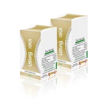 Verena The Secret ผลิตภัณฑ์เสริมอาหาร เพื่อลดน้ำหนัก (30 แคปซูล/ 2 กระปุก)