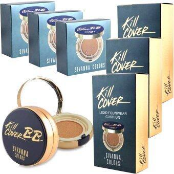 Sivanna บีบี แป้งน้ำแร่ BB Kill Cover Liqid Founwear Cushion+ รีฟิลในกล่อง no.20 สำหรับผิวสองสี x 3 ชุด
