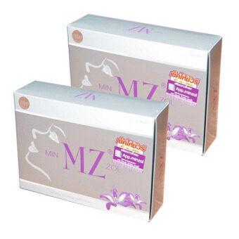 MinZol มินโซว ครีมมินโซว หน้าขาว กระจ่างใส ไร้สิว รุ่น QR Code (2 กล่อง)