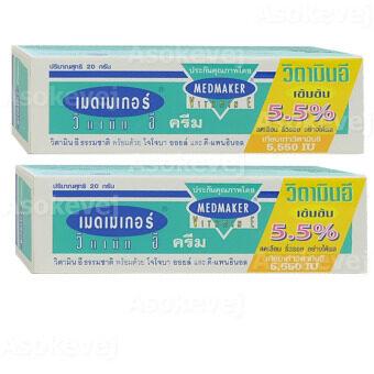 Medmaker vitamin e เมดเมเกอร์ วิตามิน อี ครีม 5.5% 20 g (2 หลอด)