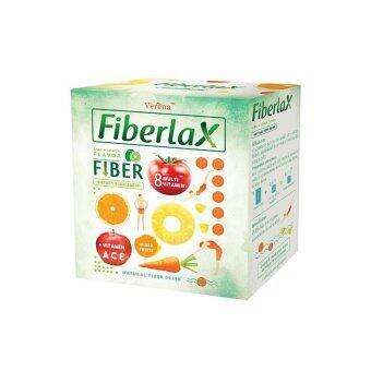 Verena Fiberlax ไฟเบอร์แล็กซ์ 4 กล่อง x(10ซอง)