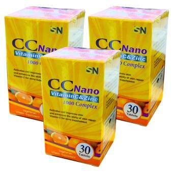 CC Nano Vitamin C & Zinc 1000 Complex ซีซี นาโน วิตามินซี&ซิงค์ ผิวสวย ขาวใส อมชมพู 3 กล่อง (30 เม็ด/กล่อง)