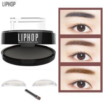 Liphop Eyebrow Stamp แสตมป์ปั้มคิ้ว ปั้มคิ้ว ปั้มคิ้วทรงเกาหลี #01 สีเทา