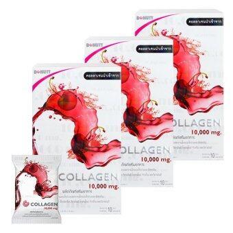 Donut Collagen 10000 mg. Cherry โดนัท คอลลาเจน กลิ่นเชอร์รี่ (10 ซอง x 3 กล่อง)