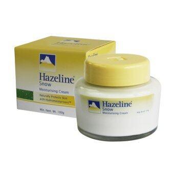 Hazeline Snowเฮสลีน สโนว์Moistursing Cream 100g (เหลือง)