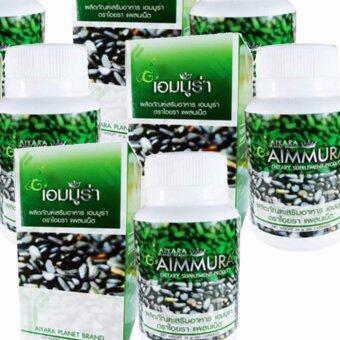Aimmura sesamin เอมมูร่า เซซามิน สารสกัดงาดำ 60 Capsule x 3 Bottle