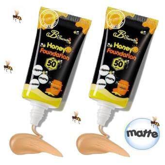 B'Secret Honey Foundation SPF50 PA+++ W2M ครีมกันแดดน้ำผึ้งป่า ครีมน้ำผึ้งป่า ครีมกันแดดทาหน้า 20g. (2กล่อง)