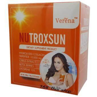 Verena Nutroxsun เวอรีน่า นูทรอกซ์ซัน คอลลาเจนหน้าป้องกันแสงแดด หน้าอ่อนเยาว์ บรรจุ 10 ซอง (1 กล่อง)