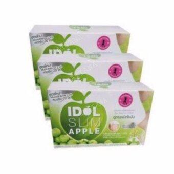 ไอดอล สลิม แอปเปิ้ล IDOL SLIM APPLE 3 กล่อง เครื่องดื่มผลไม้เพื่อลดน้ำหนัก Burn Body Fat & White สูตรระเบิดไขมัน