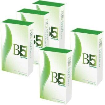 B5 บีไฟว์ อาหารเสริมลดน้ำหนัก กระชับสัดส่วน 30 แคปซูล (5 กล่อง)