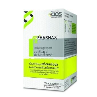 Pharmax Aenti.age Dailydefense (70 แคปซูล) 1กล่อง