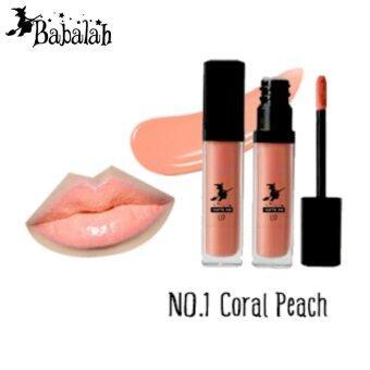 Babalah Matte Me Lips ลิปสติก ลิปครีม บาบาลา No.01 Coral Peach