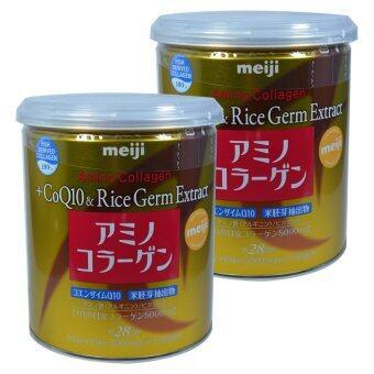 Meiji Amino Collagen + CoQ10 & Rice Germ Extract เมจิ คอลลาเจนผงจากญี่ปุ่น 5000 มก. + โคคิวเท็นและสารสกัดจากจมูกข้าว 200g. (2 กระป๋อง)