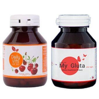 ชุด Daily Vits Vitamin C & Gluta ผิวขาวใสสุขภาพดี
