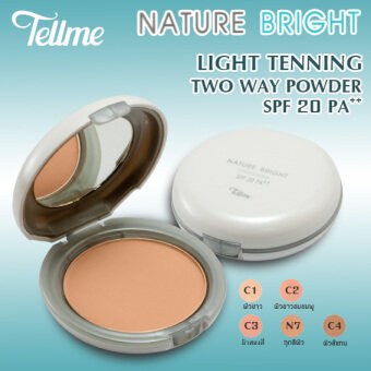 Harga Tellme Nature Bright Lightening C4 - ผิวสีแทน