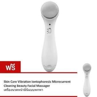 Sympathy Skin Care Vibration Iontophoresis Microcurrent Cleaning Beauty Facial Massager เครื่องนวดหน้ามินิแบบพกพา - White (ซื้อ 1 แถม 1)