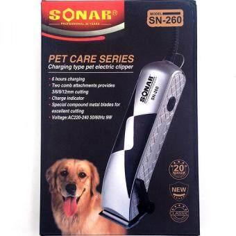 แบตตาเลี่ยน ปัตตาเลี่ยนสุนัขชนิดมีสาย แบตเตอเลี่ยนสุนัขและแมว แบตตาเลี่ยนตัดขนหมาตัวใหญ่ แบตเตอร์เลี่ยนตัดขนสัตว์เลี้ยง น้องหมาน้องแมว Electric for Dogs & Cats