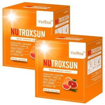 Verena NUTROXSUNนูทรอกซัน คอลลาเจน ช่วยกันแดด(10ซองx 2กล่อง)