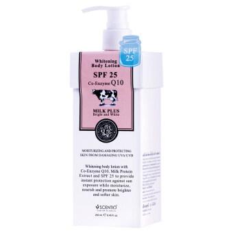 SCENTIO Milk Plus BodyLotion Extra SPF 25 โลชั่นน้ำนมเพื่อผิวขาวใส 250 ml